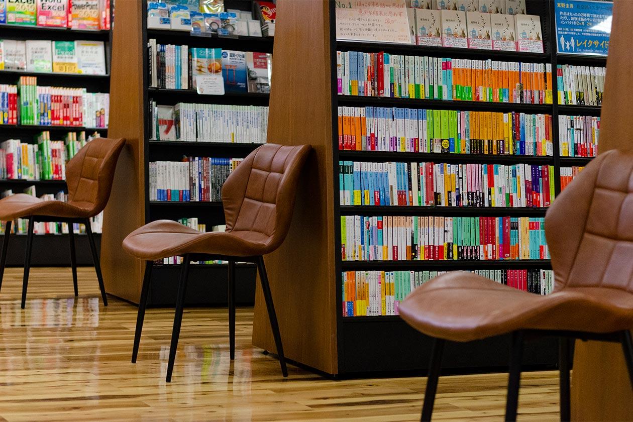 平和書店 アル・プラザ水口店の画像