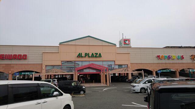 平和書店 アル・プラザ香里園店
