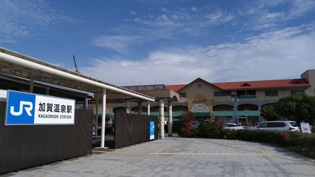 平和書店 アル・プラザ加賀店