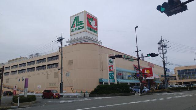 平和書店 アル・プラザ小松店