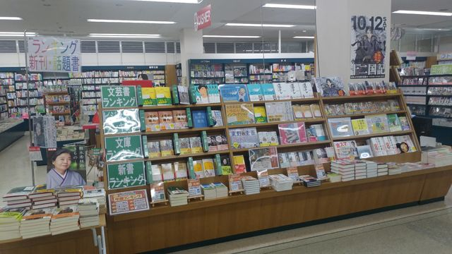 平和書店 アル・プラザ小松店の画像