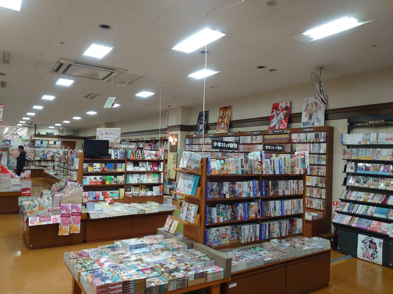 平和書店 アル・プラザ鯖江店の画像