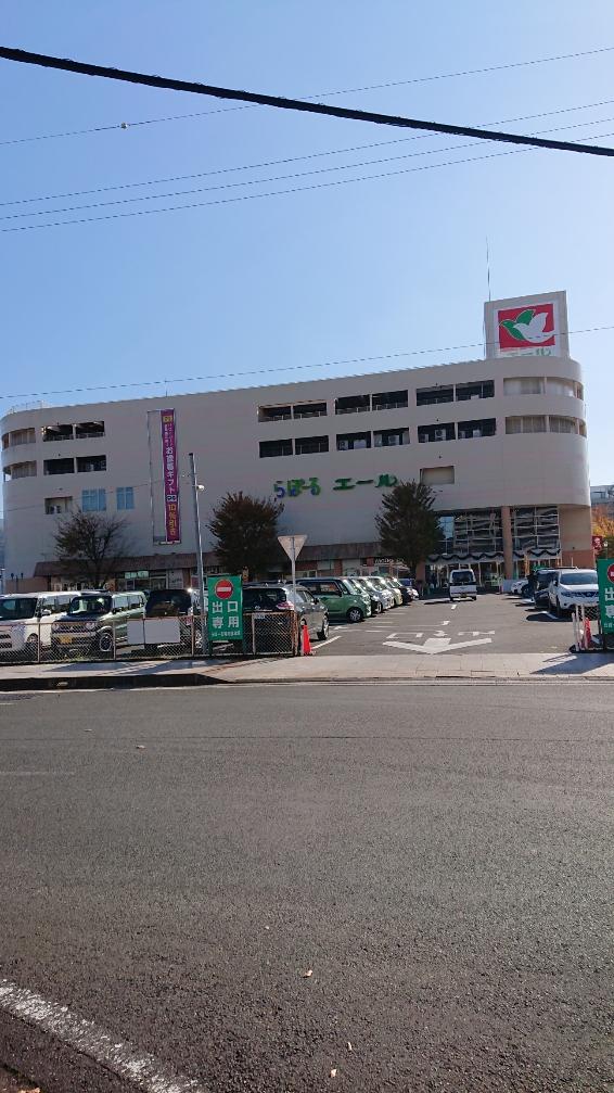 平和書店 らぽーる東舞鶴店