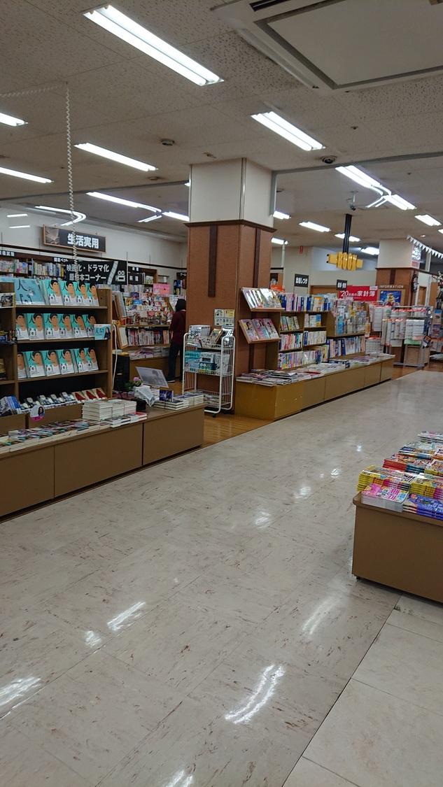 平和書店 アル・プラザ枚方店の画像