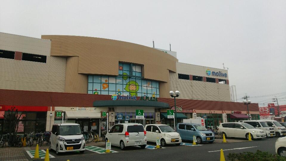 平和書店 アル・プラザ守山店