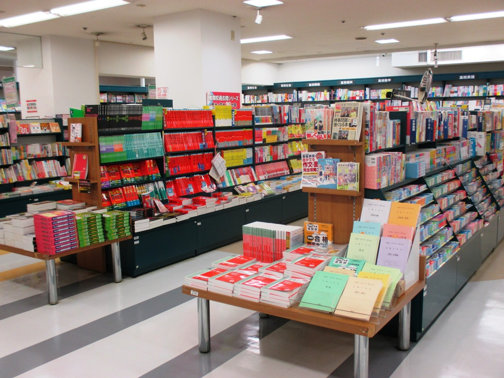 平和書店 草津店の画像