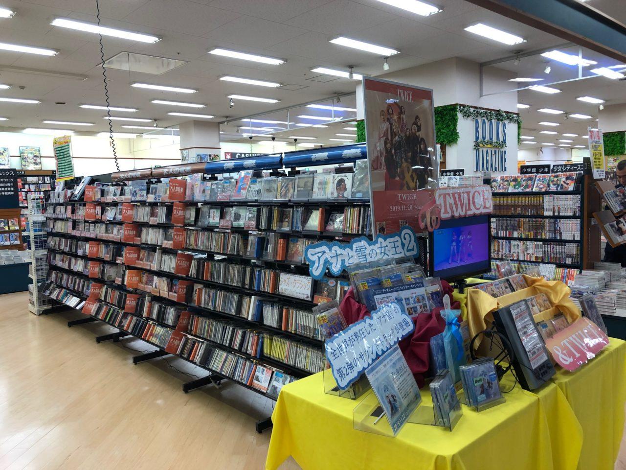 平和書店 アル・プラザ茨木店の画像