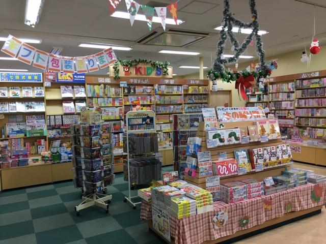 平和書店 アル・プラザ栗東店の画像