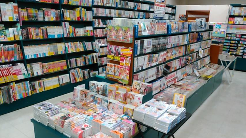 平和書店 アル・プラザアミ店の画像