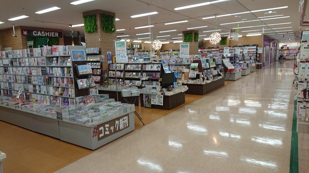 平和書店 らぽーる東舞鶴店の画像